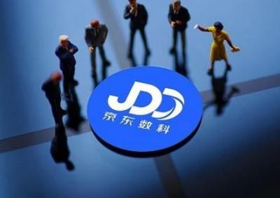 JingDong Digital Official Website