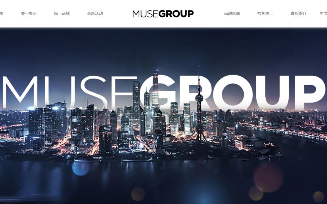 MUSE集团会员系统